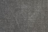Textile texture background — Stock Photo