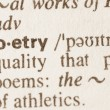 Dictionary definition of word poetry — Stock Photo #82013410