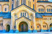 Holy Trinity Cathedral, Tbilisi — Stock Photo