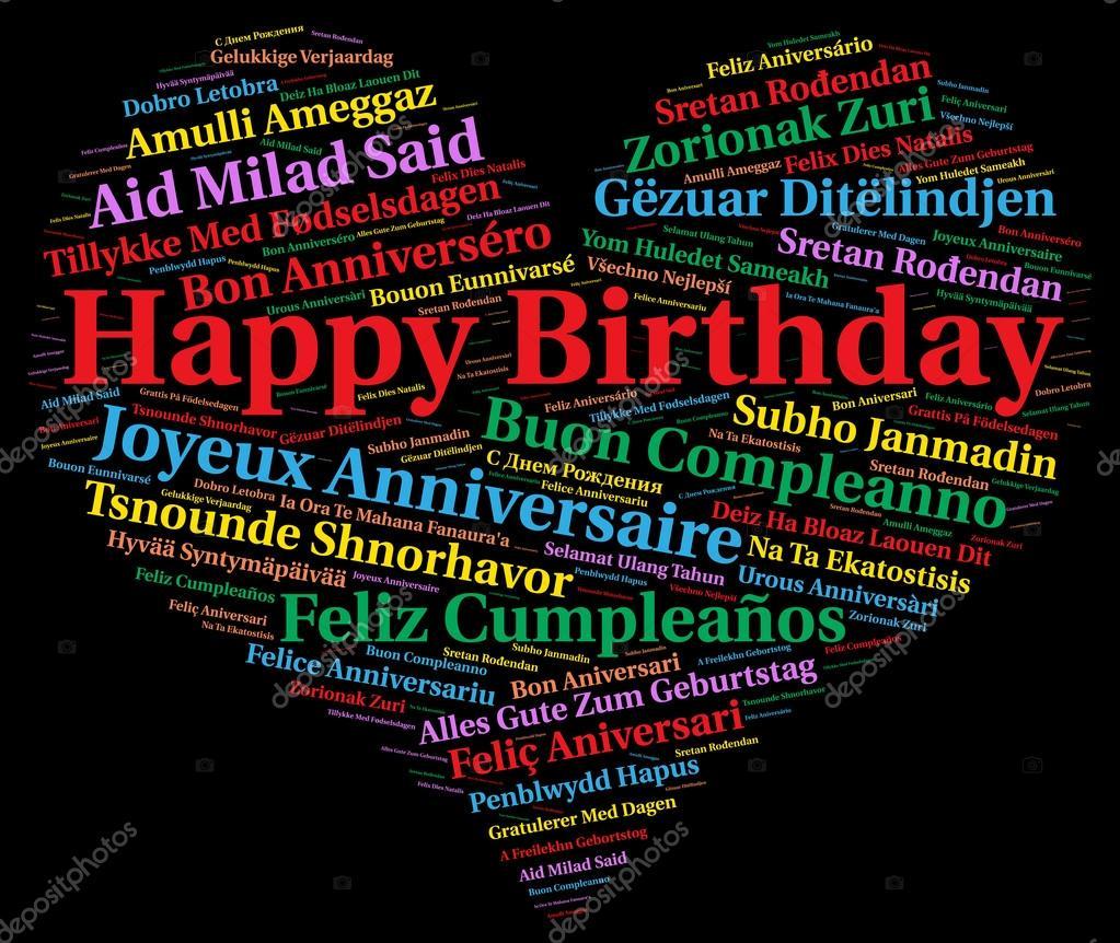 Поздравления с днем языка на разных языках мира фото 114
