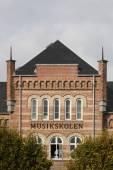Music school of Aarhus — Zdjęcie stockowe