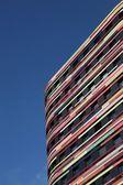 BSU building in Hamburg, Germany — Stock Photo