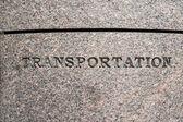 Transportation sign — Stock Photo