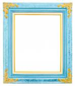 Antique gold frame isolated on white background — Stock Photo