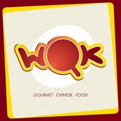 Wok icon — Stock Vector