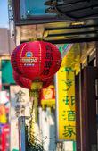 Китайский квартал — Стоковое фото
