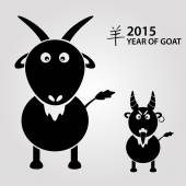 2015 - year of goat with chinese symbol for goat eps10 — Stock Vector