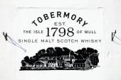 Tobermory distillery mural — Stock Photo
