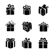 подарочная коробка — Cтоковый вектор