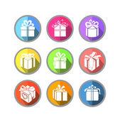 Gift box ikon — Stockvektor