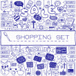 Shopping doodle set. — Stock Vector #70793333