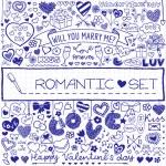 Romantic set of doodles — Stock Vector #70809695