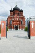 Orthodox Church. — Foto de Stock