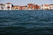 House near the water in Venice — Foto Stock