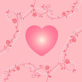 Heart background icon great for any use. Vector EPS10. — Stok Vektör