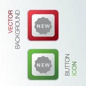 Label new. — Stock Vector