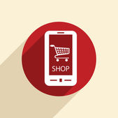 Symbol cart online store — Stock Vector