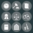 Law judge icon set, justice sign — Stock Vector #55268303