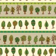 Forest trees Seamless pattern — Stock Vector #66983595