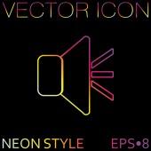 Loudspeaker sign, Volume on icon — Stock Vector