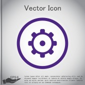 命运的齿轮图标的设置的象征 — 图库矢量图片