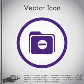 Folder for documents. — Stock Vector