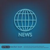 Globe symbol. news — Stock Vector