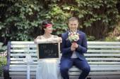 Portrait of young man and woman retro wedding — Stock Photo