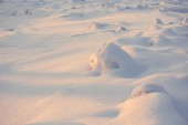 Landscape. weather, snowdrifts in the foreground — Stock Photo