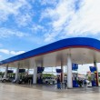 PTT Gas Station on Aug 31,14 in Thailand. PTT is a Thai state-owned SET-listed oil and gas company which owns extensive submarine gas pipelines in the Gulf of Thailand. — Stock Photo #57494183
