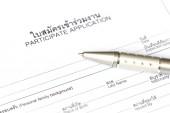Close up participate application form — Stockfoto