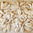 Flower of stone carving hand made in Thailand — Stock Photo #60061521