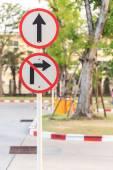 Round traffic sign — Stock Photo
