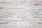 砂岩の壁の背景 — ストック写真