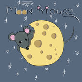 Cartoon character mouse gnaws the moon made of cheese — Cтоковый вектор