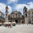 HAVANA, CUBA - JULY  16, 2013: Typical street view in Havana, the capital of Cuba — Stock Photo #55729521