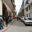 HAVANA, CUBA - JULY  16, 2013: Typical street view in Havana, the capital of Cuba — Stock Photo #55729579