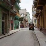 HAVANA, CUBA - JULY 16, 2013: Typical street view in Havana, the capital of Cuba — Stock Photo #55729581