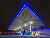 Aral gas station — Stock Photo
