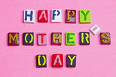 Happy Mother's day words — Stock Photo