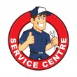 Mechanic Service Centre — Stock Vector #56682659