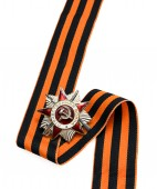 Order of the Patriotic War and St. George ribbon on white backgr — Stock Photo
