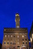 Palazzo vecchio en Florencia — Stock Photo