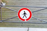 Sign, enter prohibition — Stock Photo