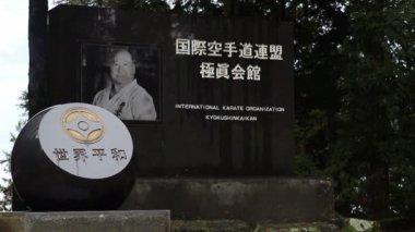 Sosai Masutatsu Oyama's Monument. Kyokushin Karate. Mitsumine Shrine — Stock Video