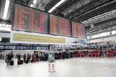 Vaclav havel Aeroporto Praga — Foto Stock