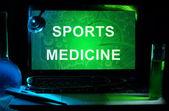 Sports medicine — Stock Photo