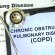 ������, ������: Chronic obstructive pulmonary disease COPD