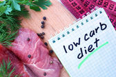 Low carb diet — Stock Photo