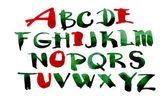 Calligraphy watercolor alphabet — Stockfoto